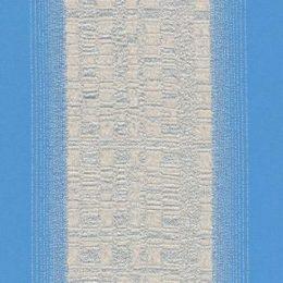 Ткань гардинная Органза с полосой крем 441
