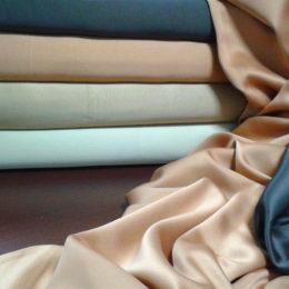 Ткань портьерная «Атлас» 7630