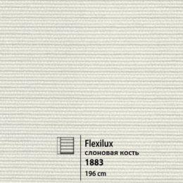 ткань для римской шторы с вытканными тонельками